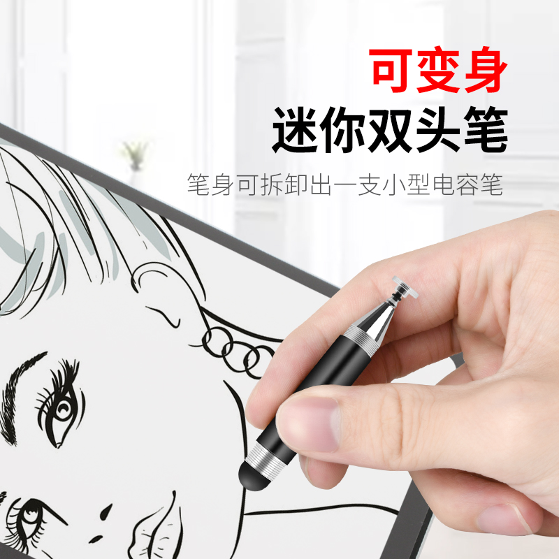 ✿เชจู oyBoyin Apple ipad capacitive pen anti-Mistouch pencil stylus Huawei millet pen fine tip Android universal paintin