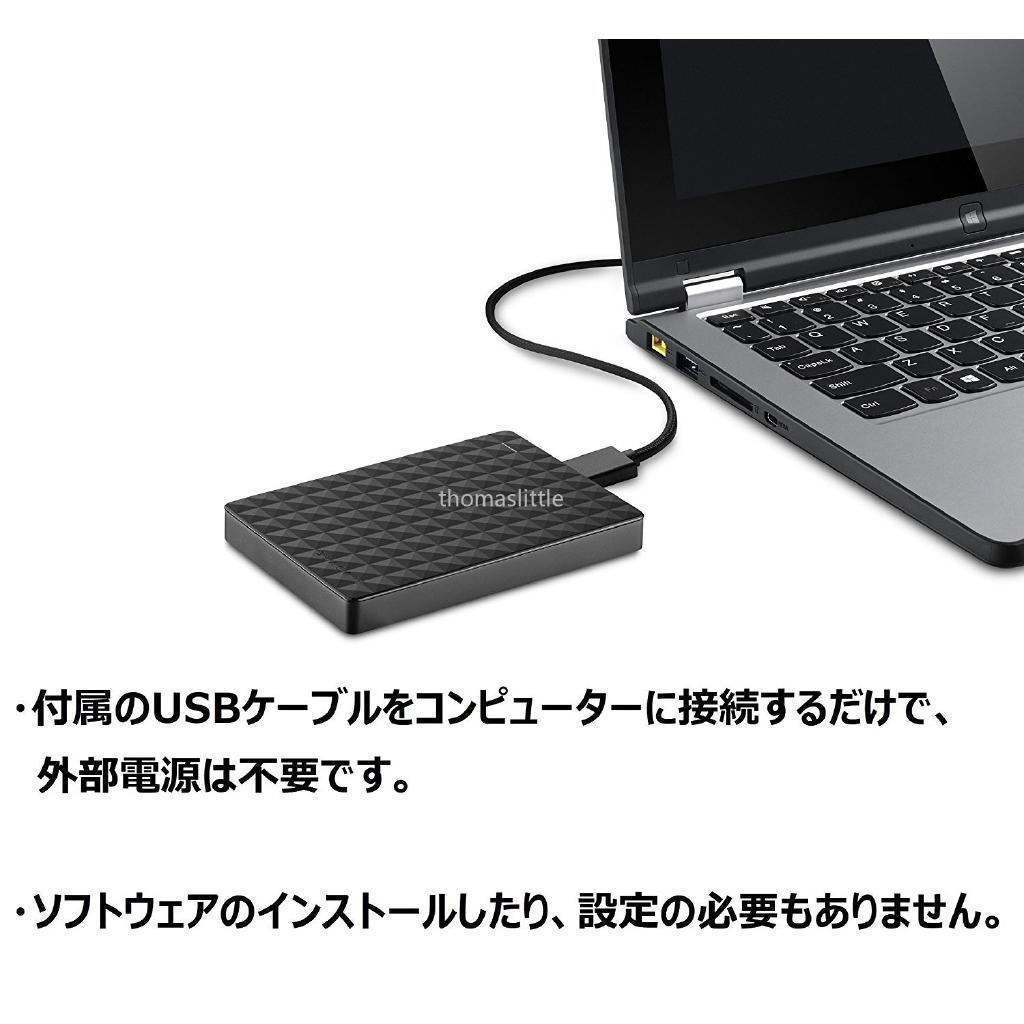 STEA2000400 NEW Seagate Expansion 2TB Portable External Hard Drive USB 3.0