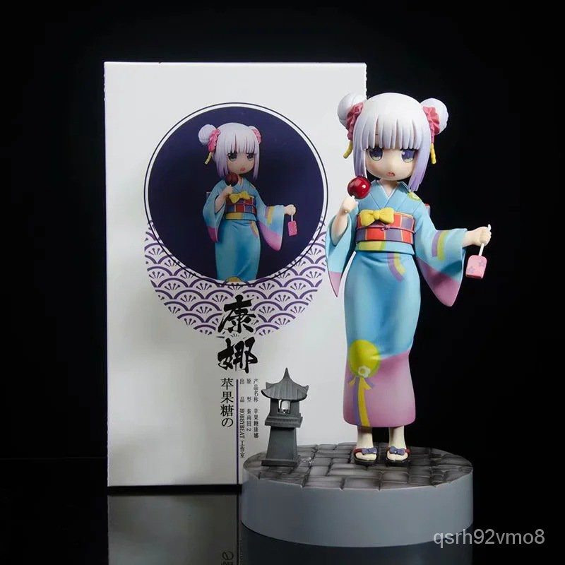 Anime 1/8 Scale ainted Figure Miss Kobayashi's Dragon Maid Kimono Version Kanna Kamui Action VC Figure Toy Brinquedos 18