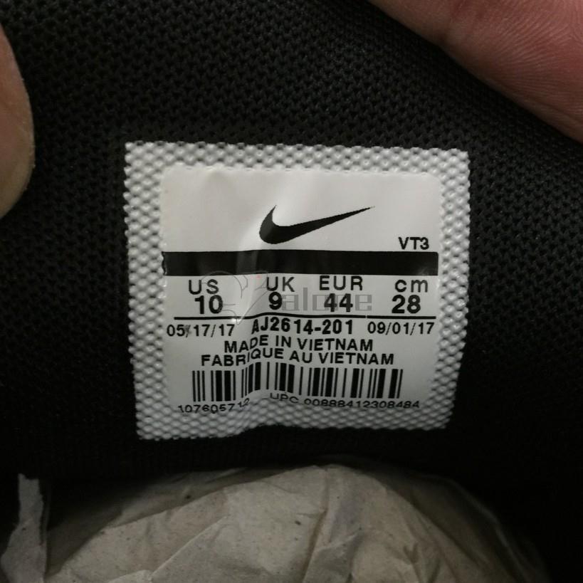 Find Price Nike Air Max 97 Premium QS UK กล้อง Camo UK ลวงตา