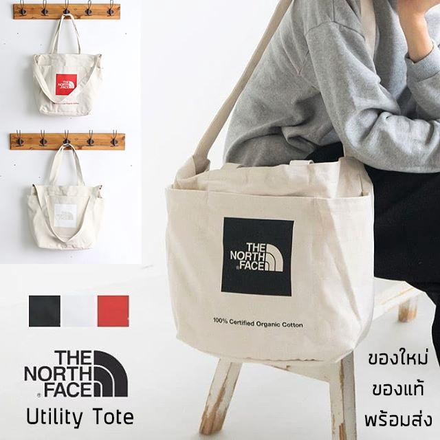 กระเป๋าผ้าสะพายข้าง The North Face - Utility Tote รุ่นพิเศษจากญี่ปุ่น ของใหม่ ของแท้ พร้อมส่ง