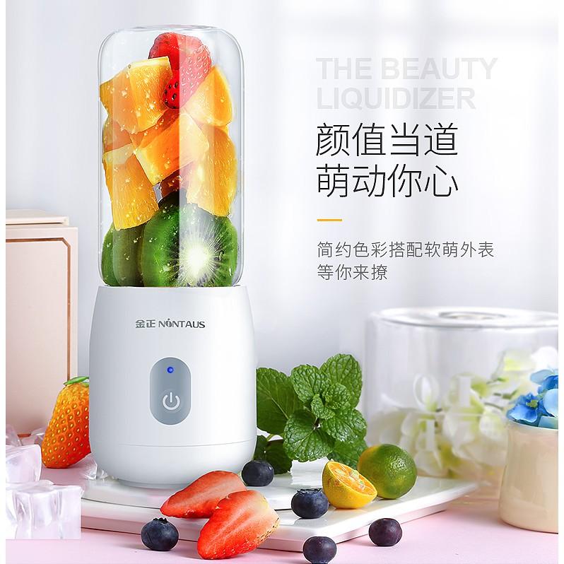 USB คั้นน้ำผลไม้เครื่องคั้นน้ำส้มคั้นน้ำผลไม้ขนาดเล็