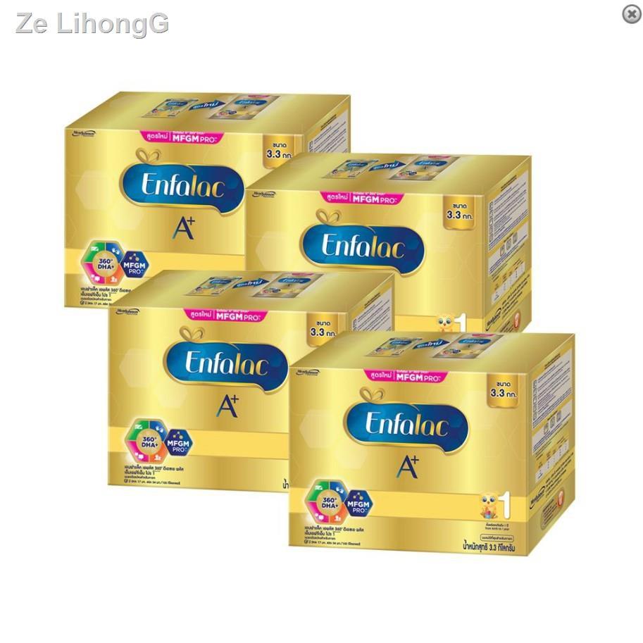 จัดส่งที่รวดเร็ว﹍Enfalac A+ 360° นมผงสำหรับเด็ก สูตร1 ขนาด 3300 กรัม จำนวน 4 กล่อง