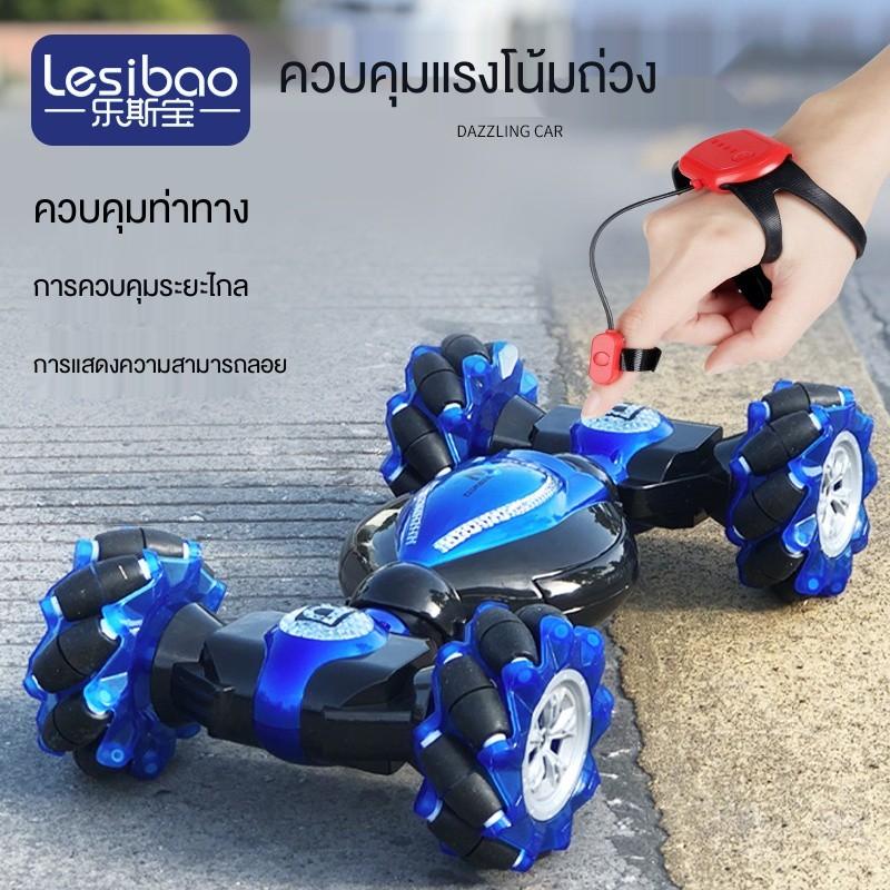 ท่าทางเหนี่ยวนำการเปลี่ยนรูปการควบคุมระยะไกลรถขนาดใหญ่สี่ล้อรถออฟโรดควบคุมมือบิดรถเด็กของเล่นเด็ก