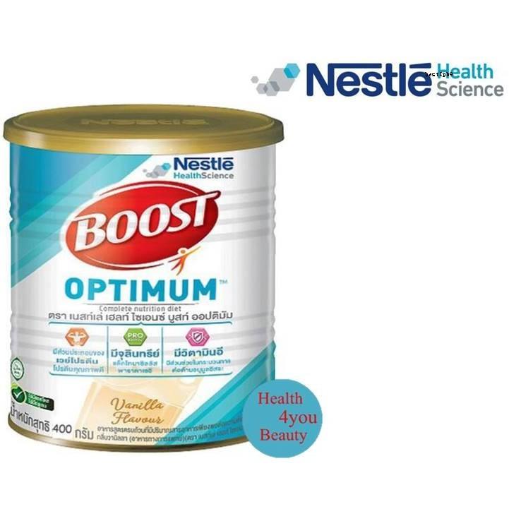 Boost Optimum บูสท์ ออปติมัม อาหารเสริมทางการแพทย์ มีเวย์โปรตีน อาหารสำหรับผู้สูงอายุ ขนาด 400g / 800gรองเท้ารองเท้าผู้ช