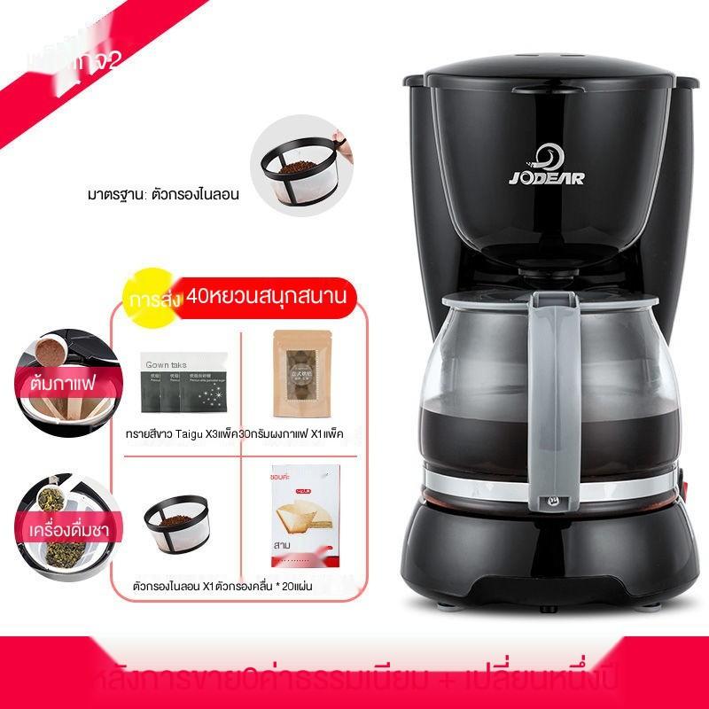 Jiudian KF -A02 เครื่องชงกาแฟบ้านอัตโนมัติขนาดเล็กมินิอเมริกันเครื่องชงกาแฟแบบหยดเพื่อทำกาน้ำชา