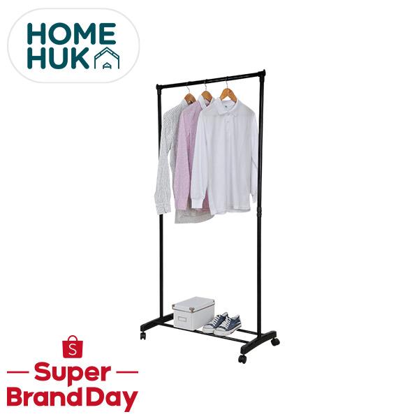 [ขายดี] HAKONE ราวตากผ้าบาร์เดี่ยว ล้อเลื่อน พร้อมชั้นวางของ ราวแขวนผ้าบาร์เดี่ยว Garment rack ตากผ้า ราวตากผ้า Homehuk