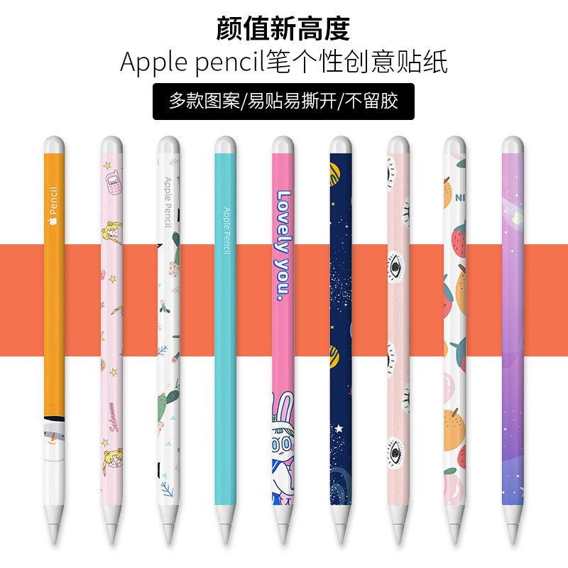 แอปเปิ้ลตัวเก็บประจุปากกาApplePencilสติกเกอร์รุ่นipencilฟิล์มรุ่นที่สอง2ลื่นipadปากกา
