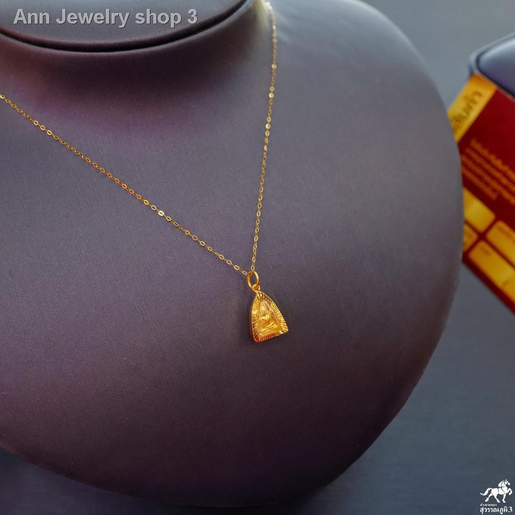 ☜◊☃สร้อยคอทองคำแท้ 0.3 กรัม + จี้พระพุทธชินราช(จิ๋ว) เลี่ยมทองแท้ กรอบทอง 90% มีใบรับประกัน พระเลี่ยมทอง ราคาเป็นมิตร