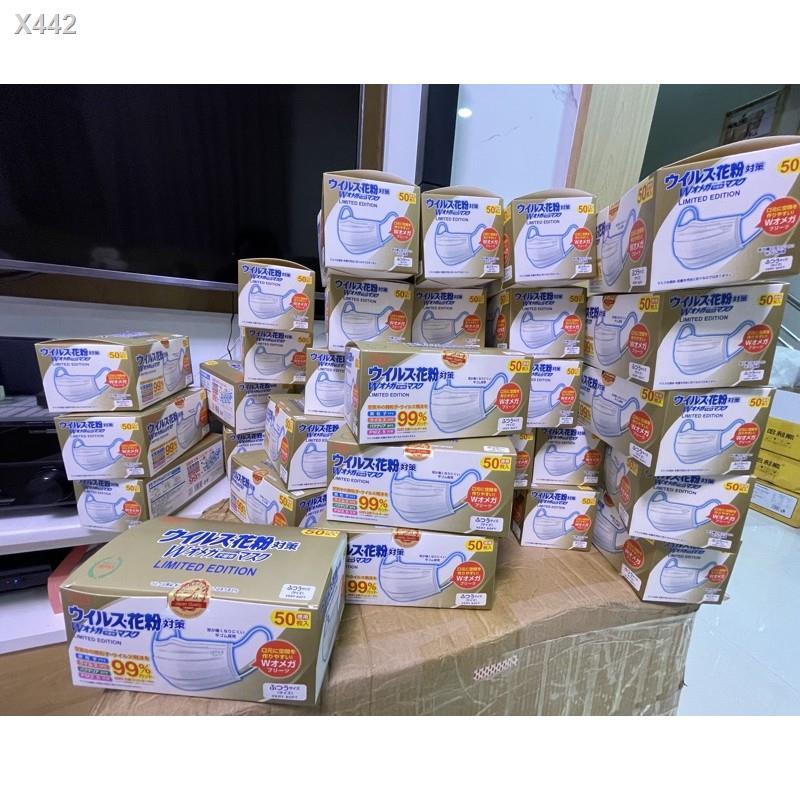 ☏✺ส่งทุกวัน💥(แพคใส่กล่อง) แมสญี่ปุ่น หน้ากากอนามัยญี่ปุ่น ยี่ห้อ Biken 50ชิ้น/กล่อง แท้💯%