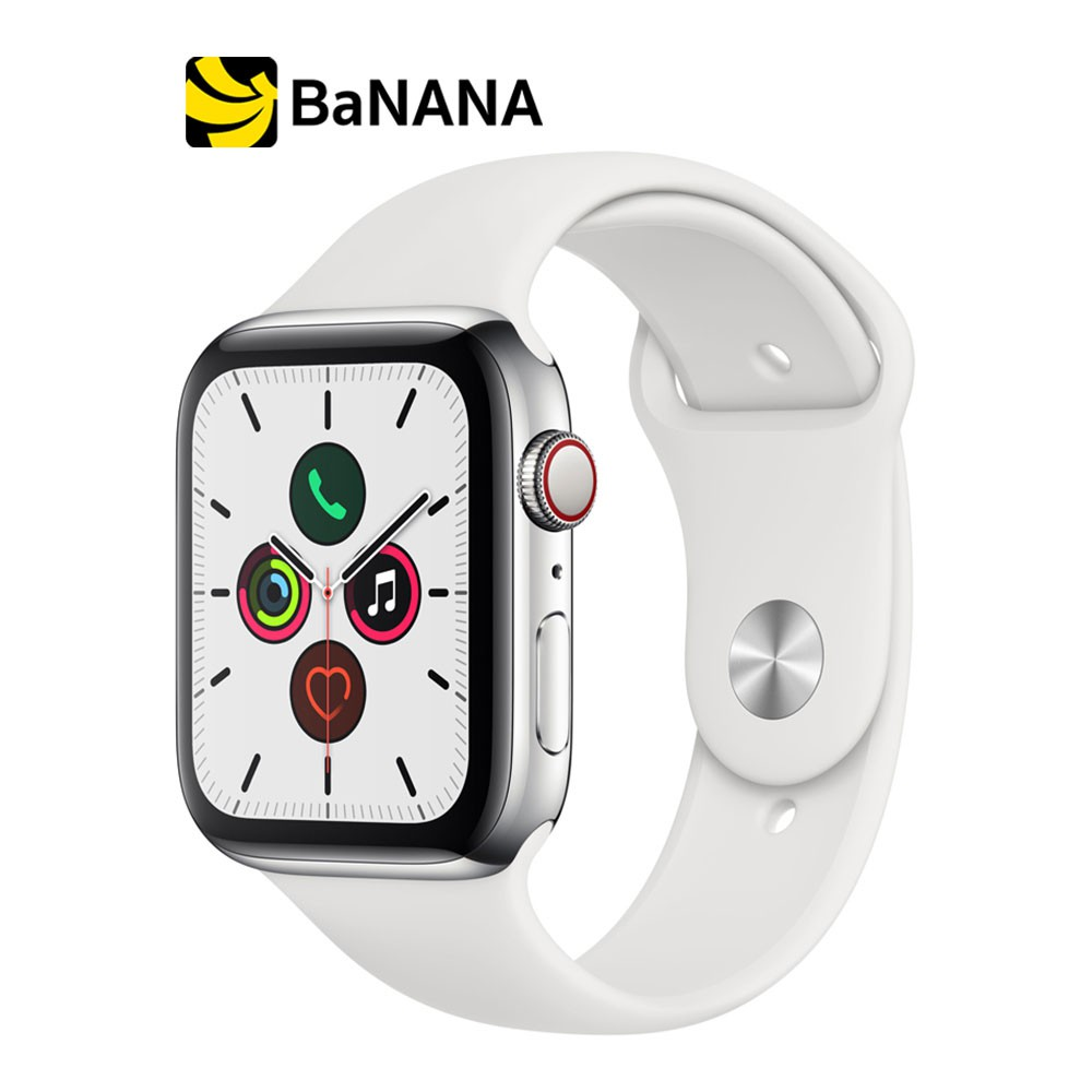 Apple Watch Series 5 GPS + Cellular 44mm Stainless Steel Case with White Sport Band by Banana IT