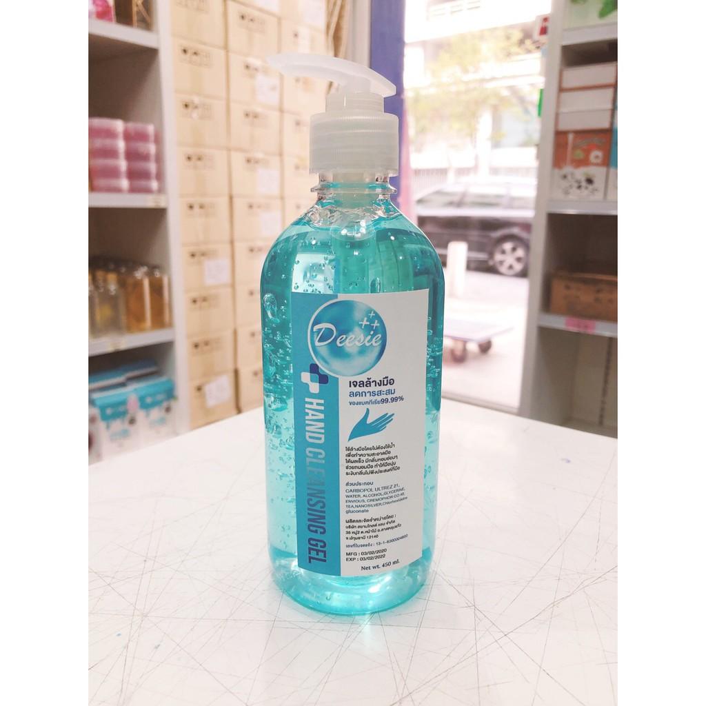 Deesie Hand Gel 450ml. Alcohol 75% Anti Bacteria 99.99% เจลล้างมืออนามัยลดการสะสมของแบคทีเรีย มีกลิ่นหอมอ่อน ๆ
