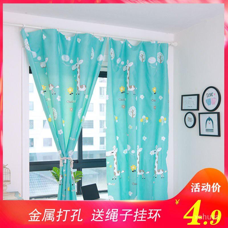 ผ้าม่านสำเร็จรูปห้องนอนผ้าม่านผ้าม่านเจาะฟรีผ้าม่านสำเร็จรูปเช่าผ้าม่านผ้าม่านหน้าต่างอ่าว