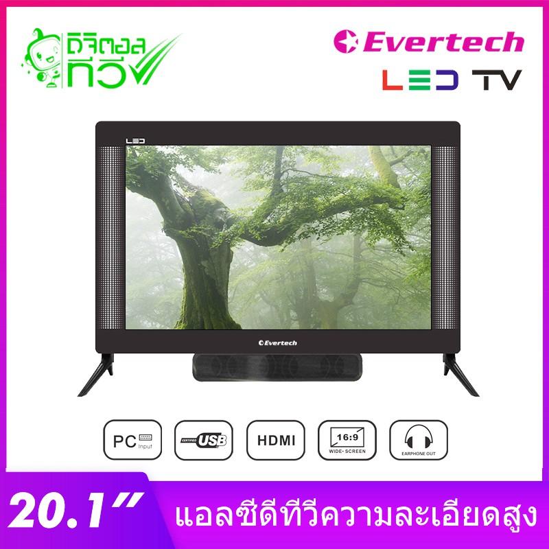 Evertech