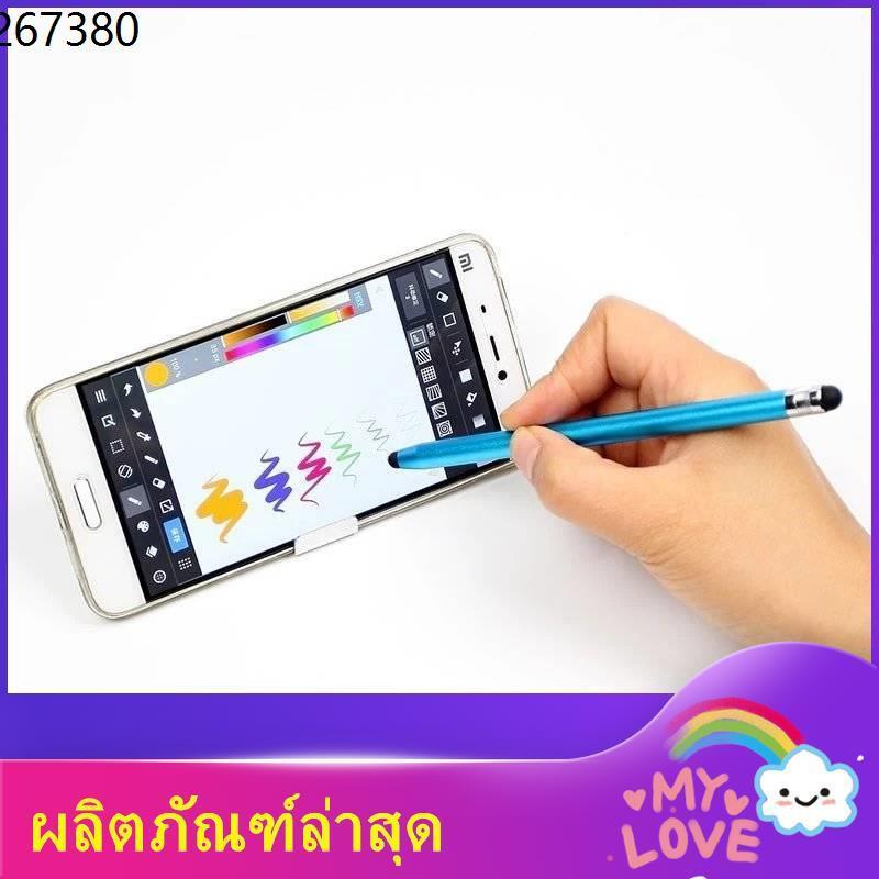 ปากกาทัชสกรีน ไอแพด apple pencil ปากกาไอแพด applepencil ✺เครื่องสอนแบ็คแกมมอน S1 / S2 / H6 / H7 / H8 / H8S / H9 สไตลัส ป