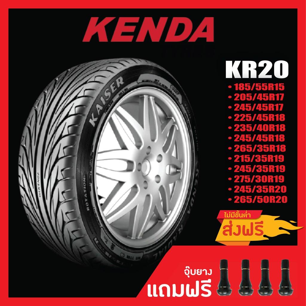 KENDA KR20  •245/45R18 •265/50R20  ยางใหม่ปี 2020