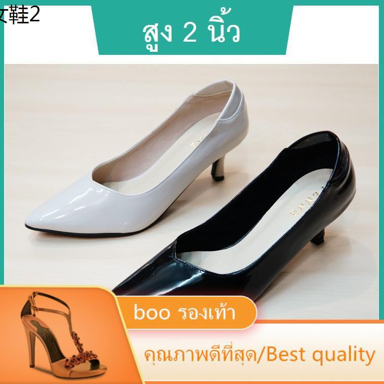 รองเท้าส้นสูง รองเท้าสตรี รองเท้าคัชชู รองเท้าคัชชูผู้หญิง สูง 2 นิ้ว สีดำ สีครีม หนังนิ่ม ใส่สบาย ปลายแหลม ส้นเข็ม ไซส์