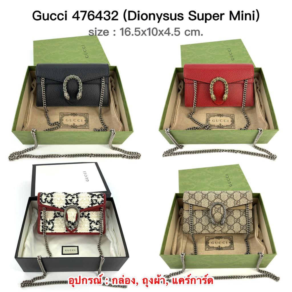 Gucci (Dionysus Super Mini)