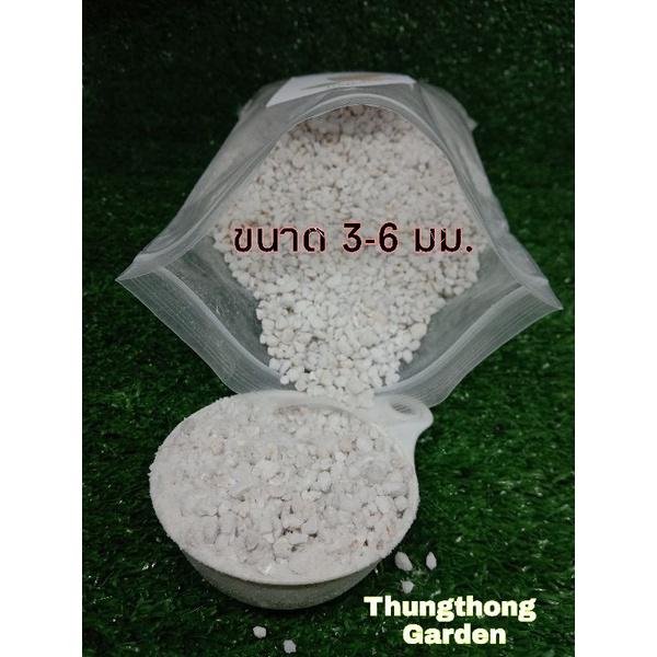 หินเพอร์ไลท์ (Perlite) ขนาด 3-6 มม. บรรจุ 1 ลิตร ปลูกแคคตัส ไม้อวบน้ำ ฟิโลเดนดรอน ไม้ฟอกอากาศ
