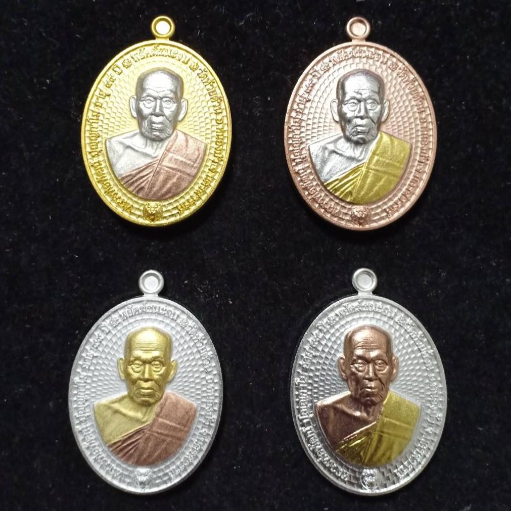 (ส่งฟรี EMS)เหรียญรุ่นพยัคฆ์ชนะจน (ชุดของขวัญ รับพระ 4 เหรียญ ซีลเดิม) หลวงพ่อพัฒน์ ปุญญกาโม วัดห้วยด้วน จ.นครสวรรค์