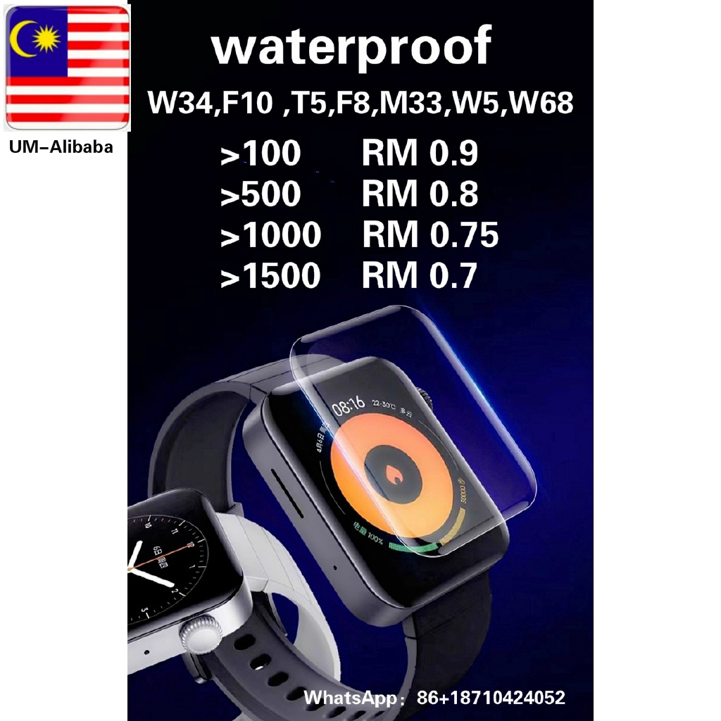 T5 NIKE T 500 W 26x7 Fk 78 Fk 88 Q 99 Ft 50 T 5 Pro Ft 30 F 10 F 8 W 54 W 68 M 33 W 4 C 200 สายนาฬิกาข้อมือซิลิโคนสําหรับ Apple Watch