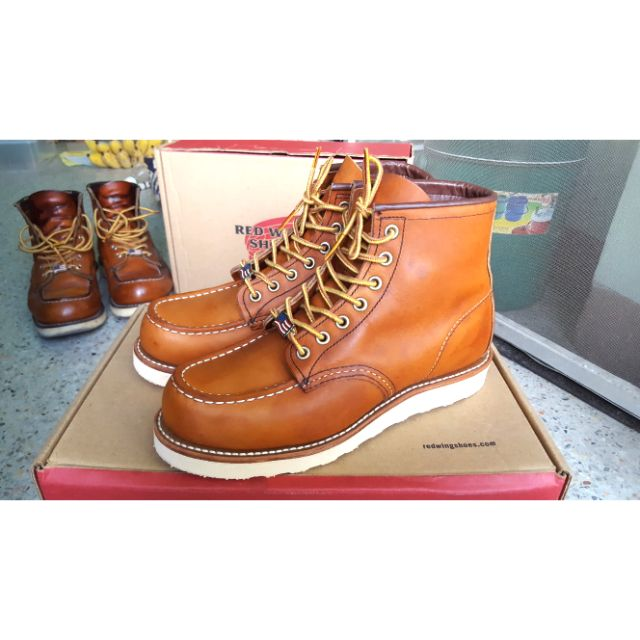 Red wing 875 made in U.S.A.