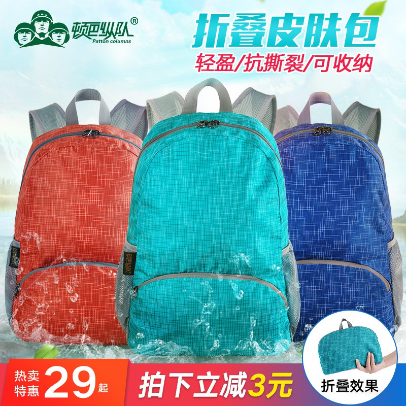 ◑✧กระเป๋าสกินนี่กระเป๋าเป้กีฬาเบาพิเศษกระเป๋าเดินทางหญิงพับได้ กระเป๋าปีนเขากระเป๋าเป้เด็กกลางแจ้งกระเป๋าเป้น้ำหนักเบาจ