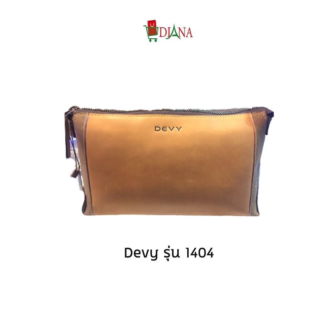 กระเป๋า Devy รุ่น 1404 สอบถามสินค้าก่อนสั้งซื้อ