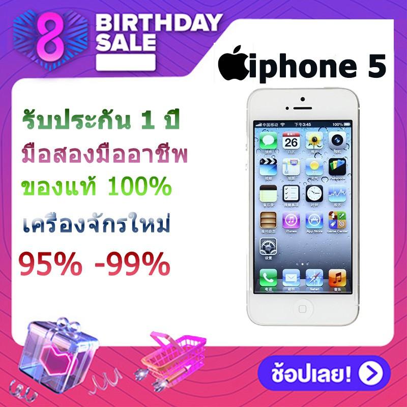 เครื่องแท้ Iphone 5 Iphone5 ของแท้ มีประกัน อุปกรณ์ครบชุด ไอโฟน5 มือสอง ไอโฟนมือสอง iphone มือ2 apple สภาพดี