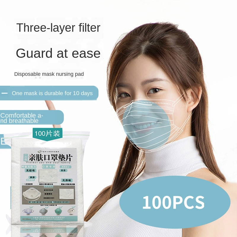 Facemask หน้ากากอนามัยกันฝุ่น หน้ากากกันฝุ่น FACE MASK หน้ากากกรอง 100 ชิ้น Suit For หน้ากากอนามัยคาร์บอน หน้ากาก กันฝุ่น ผ้าปิดปาก