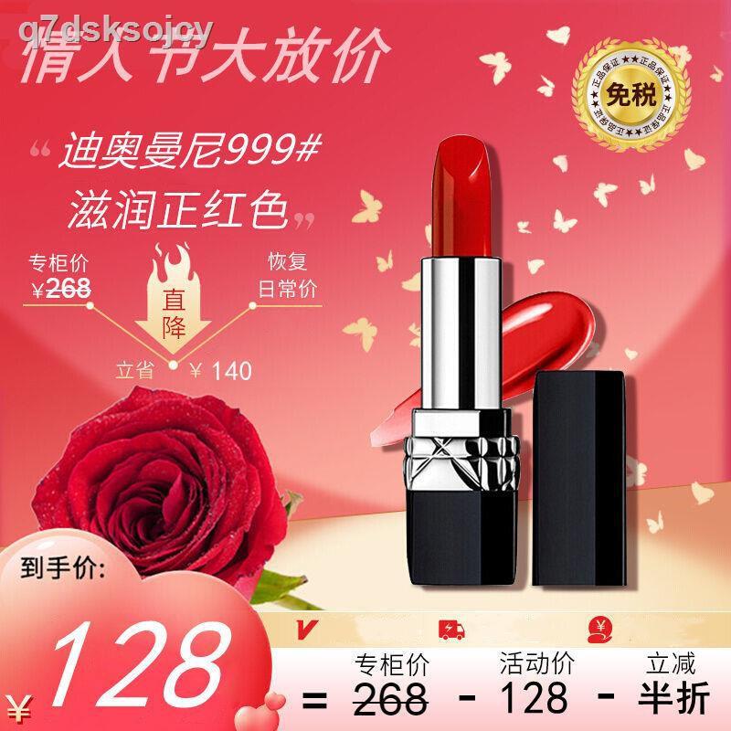 Dior ลิปสติก♘№☽Lover Season Gift Dior Mani Lipstick 999 Matte 888 Red 840 Moisturizing Flame Blue Gold Brand