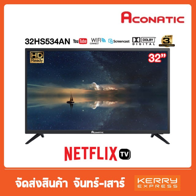 ACONATIC 32 นิ้ว Smart TV Netflix License 32HS534AN