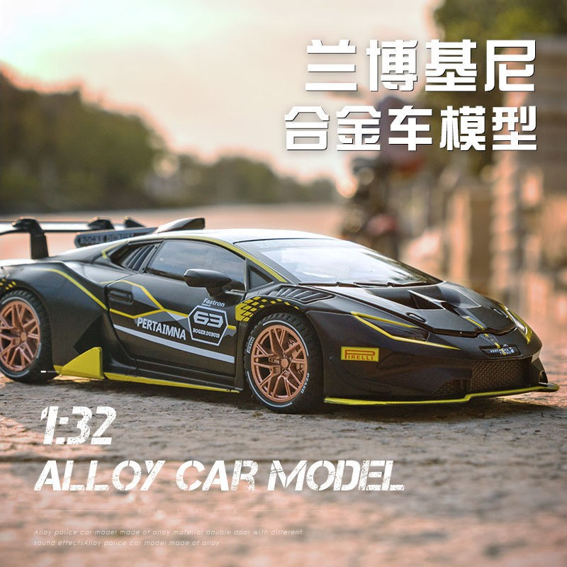 Lamborghini Racing Mavericks รถสปอร์ตโมเดลจำลองรถล้อแม็กรุ่น Boy Pull Back Toy Car Collection [Spot]