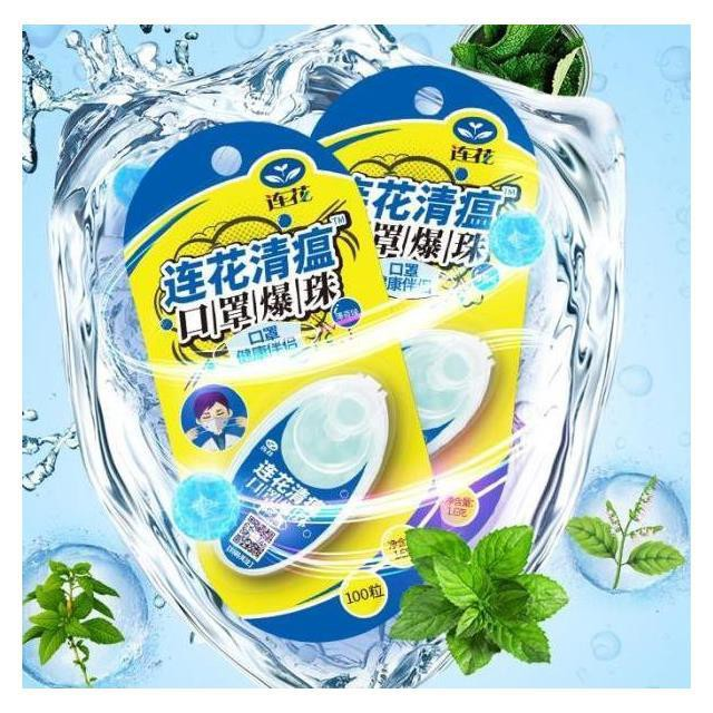 ☎☏Yiling Lianhua Qingwen Mask เจล Mate Lotus Breath Fresh Mint 100 แคปซูล