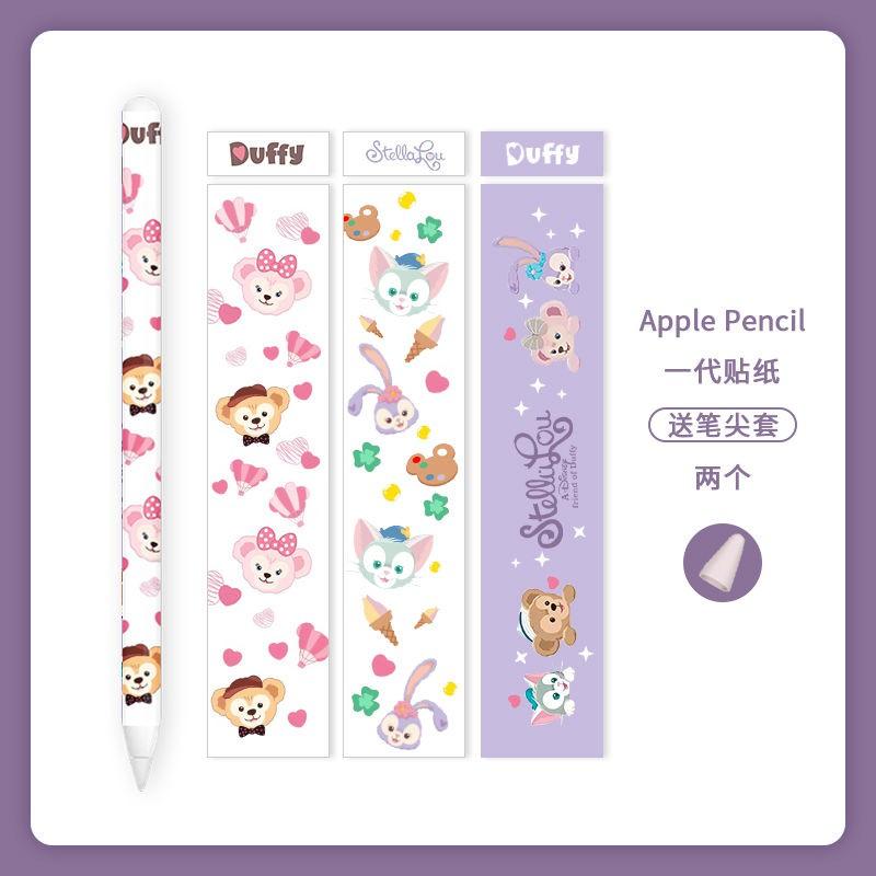 ฟิล์มพิมพ์หน้าจอ℡Cartoon Xing Delu Applepencil Sticker หนึ่งและสองรุ่นฝาครอบป้องกัน iPad Stylus ฟิล์มกันลื่น