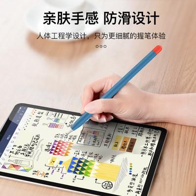 ☁♤ปากกาเขียนด้วยมือPzoz เคสปากกาสำหรับ Apple Apple pencil 1รุ่น2รุ่น2เคสป้องกัน ipencil applepencil ซิลิโคนบางเฉียบแม่เห