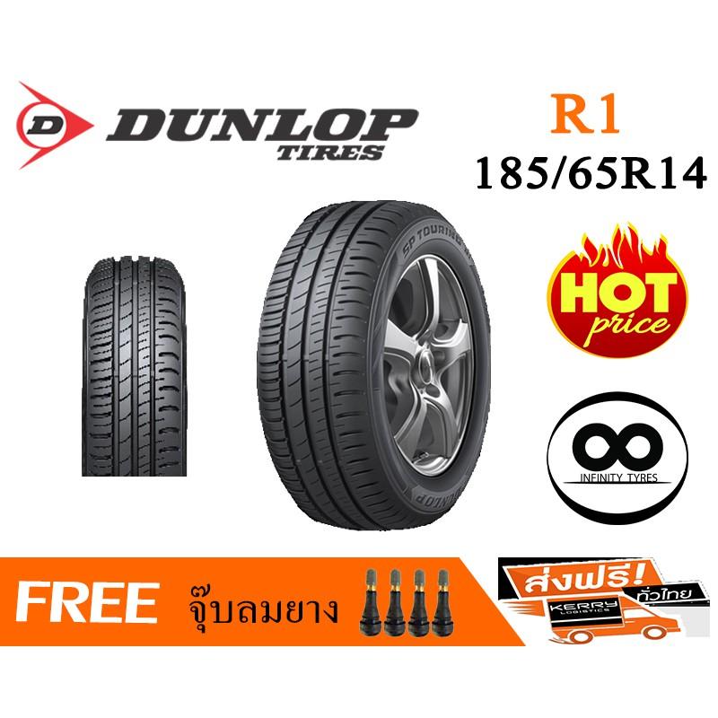 DUNLOP ยางรถยนต์ ขอบ14 รุ่น SP TOURING R1 185/65R14  1 เส้น