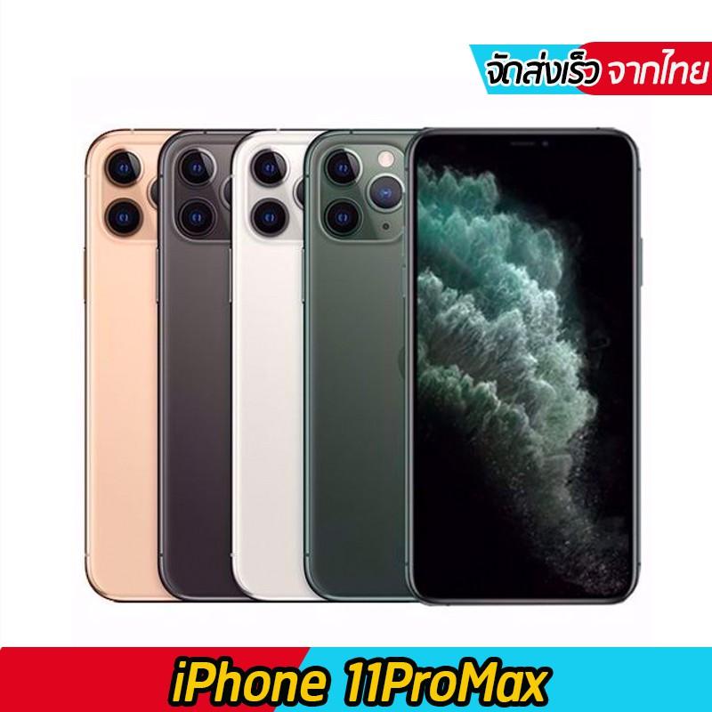 🔥 พร้อมส่งจากไทย Apple iphone 11ProMax 64GB 256GB เครื่องแท้ 100% ใหม่แกะกล่อง ร้านขายส่ง***