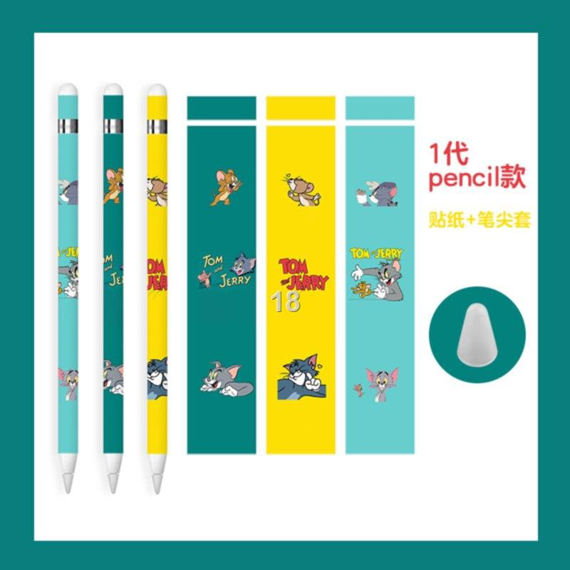 🔥Hot sale🔥🌈 พร้อมส่ง 33 ลาย film สติกเกอร์ sticker หุ้ม ตกแต่ง cover ปากกา apple pencil gen.1 ฟิล์ม กันลอย ป้องกันรอ