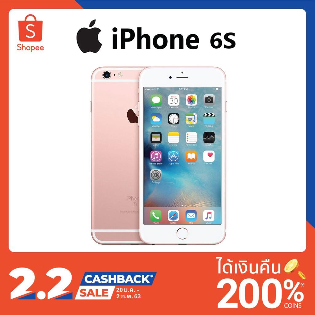 Apple iPhone 6S PLUS 16GB 64 G(TH  )เครื่องแท้ ใหม่แกะกล่อง (เครื่อง Refurbished)