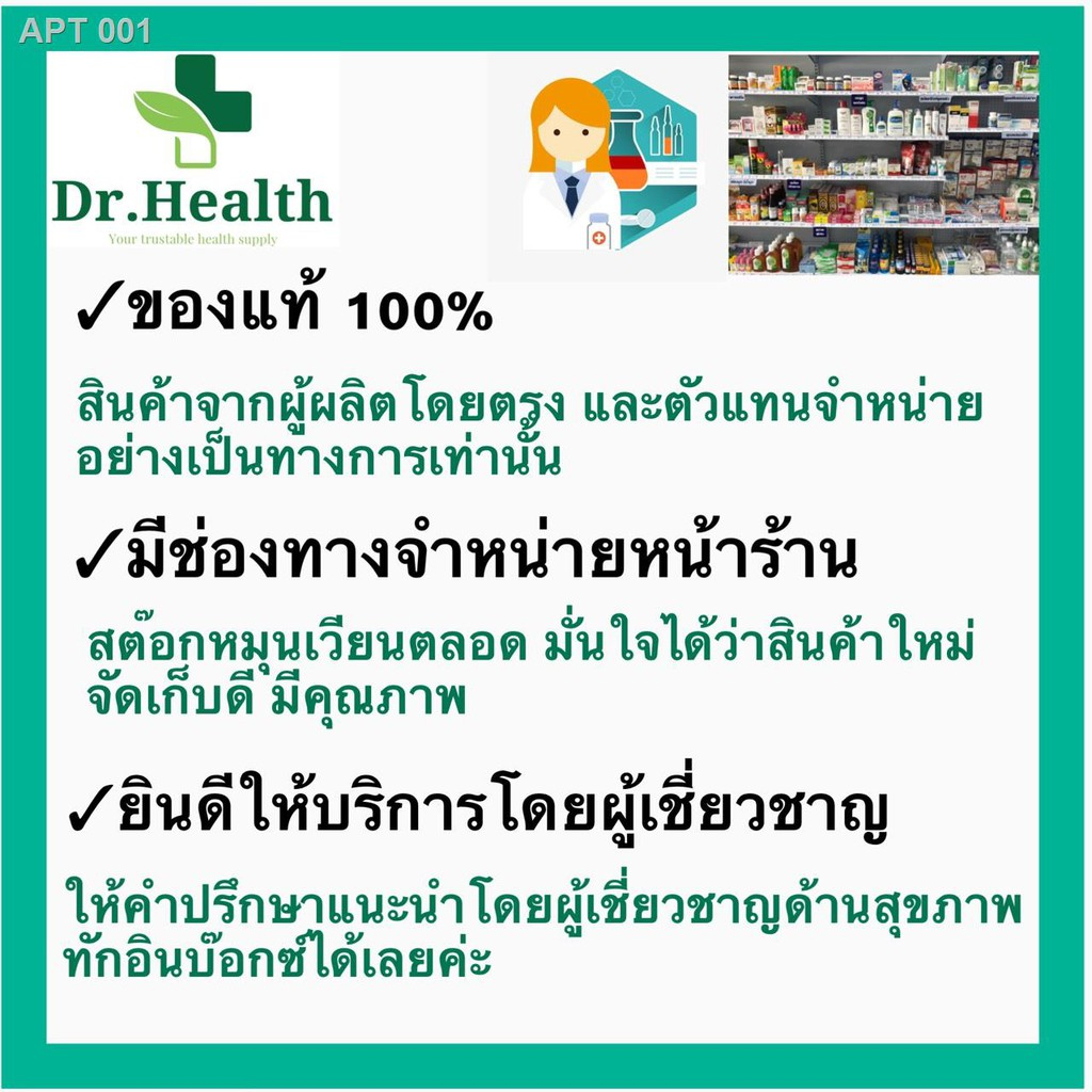 🌻สินค้าคุณภาพสูง🌻❄✆△หน้ากากอนามัยเด็ก [ผลิตในไทย] [คัดการแพทย์] สำหรับเด็กหน้ากากอนามัยหน้ากากอนามัย G lucky mask หน