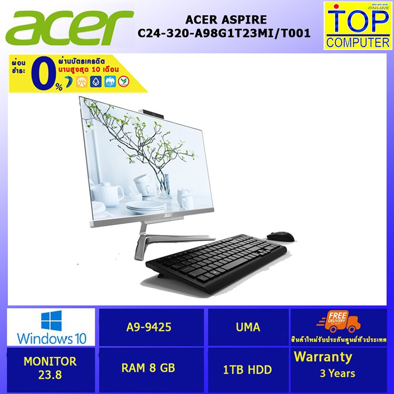 [ผ่อน 0% 10 ด.] All in one Acer Aspire  C24-320-A98G1T23Mi/T001  BY TOP COMPUTER