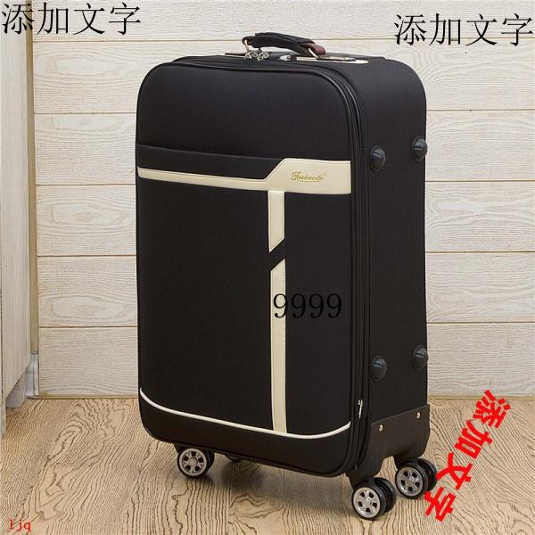 กระเป๋าเดินทางขนาด 24 นิ้ว 20 นิ้ว