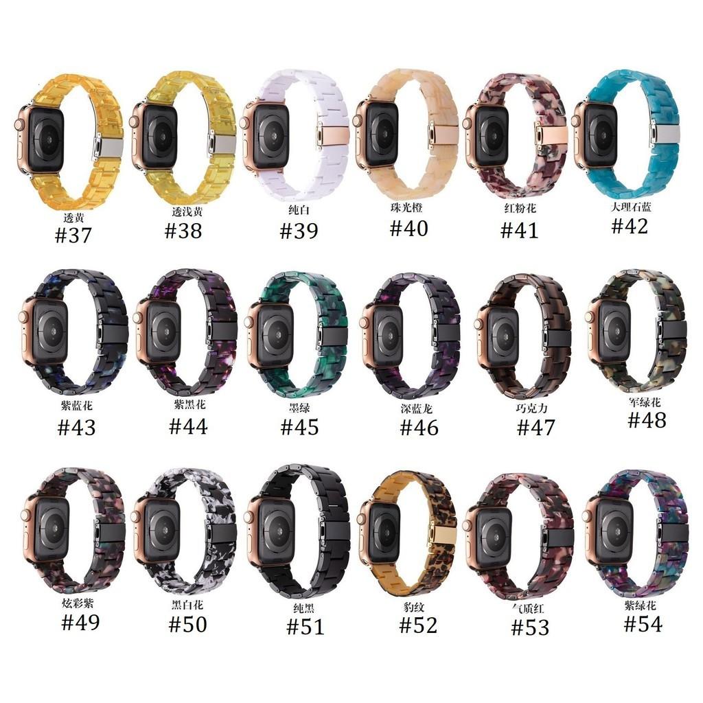 ✐۞๑สายนาฬิกา Apple Watch Resin Straps เรซิน สาย Applewatch Series 6 5 4 3 2 1,  Apple Watch SE Stainless Steel สายนาฬิกา