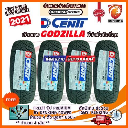 ผ่อน 0% 265/50 R20 GODZILLA DCENTI ยางใหม่ปี 2021 (4 เส้น) ยางขอบ20 Free!! จุ๊ป Kenking Power 650฿