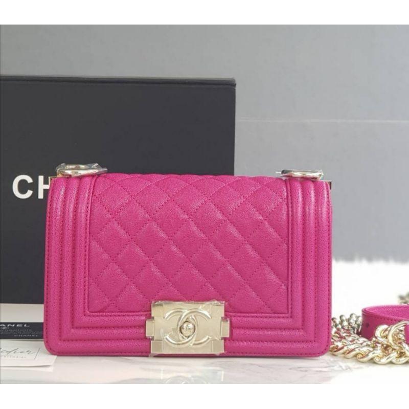 Chanel boy 8'' VIP