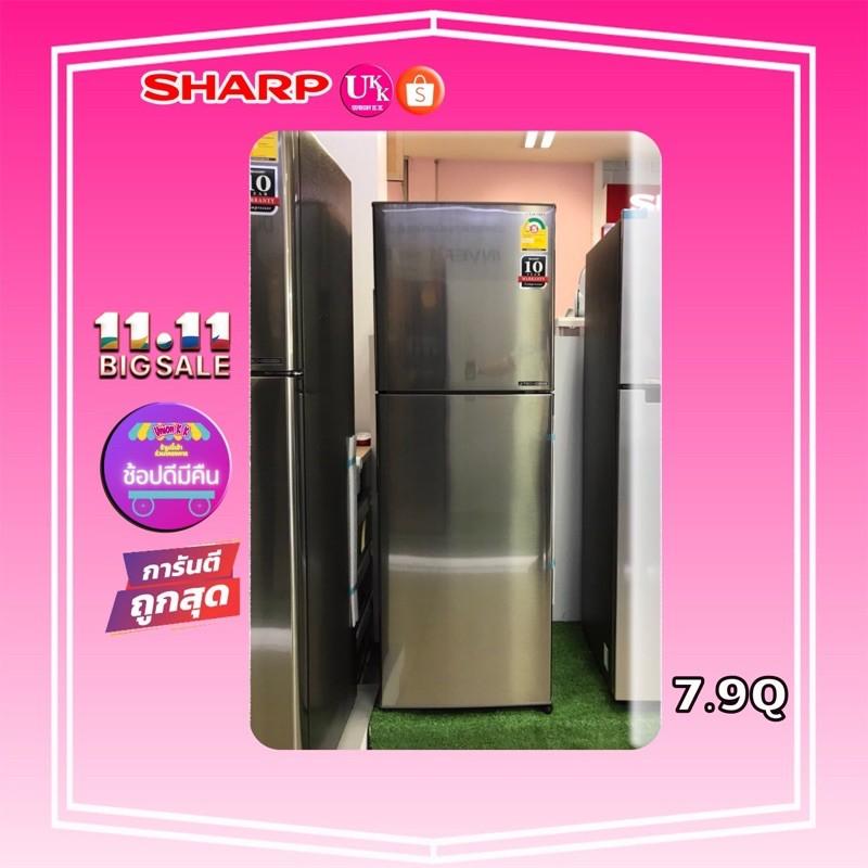 SHARP ตู้เย็น 2 ประตู รุ่น SJ-X230TC-SL ขนาด 7.9 คิว (เบอร์ 5) INVERTER ฟอกอากาศแบบ Ag+CU Nano Deodorizer SJ-X230 T