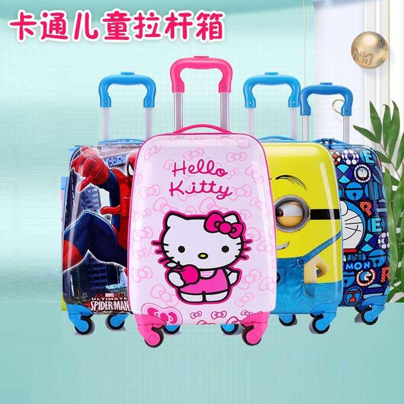 ขายสาวกระเป๋าเดินทาง รักเด็กกระเป๋าเดินทางเจ้าหญิงหญิงสมบัติรถเข็นกล่องเด็กน่ารักสาวเกาหลี