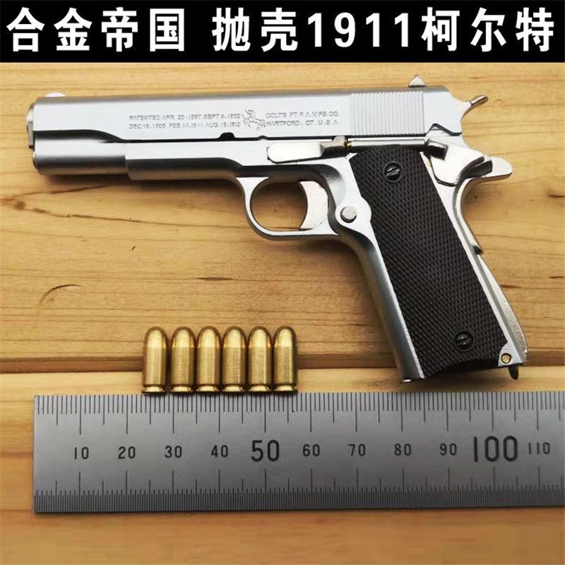 ✵❐1:2.05 อัลลอยเอ็มไพร์ M1911 Colt จำลองปืนพกรุ่นไม่สามารถยิงโลหะทั้งหมดที่ถอดออกได้