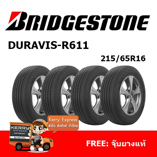 215/65R16 Bridgestone R611 ชุดแพ็ค 4เส้น(ฟรีจุ๊บแท้ 4อัน)
